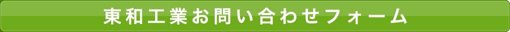 miryoku_btn_02