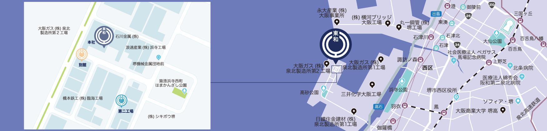 東和工業地図